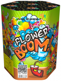 Салют GP509 FLOWER BOOM