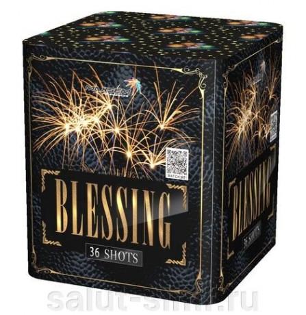 Салют SB36-01 BLESSING