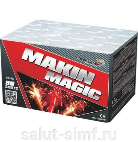 Салют MC122 MAKIN MAGIC