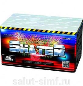 Салют MC136 Shater