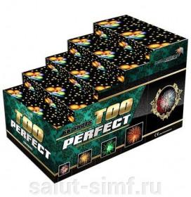 Салют GWM6605 TOO PERFECT