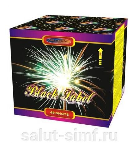 Салют GWM5038 BLACK LABEL
