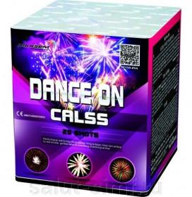 Салют MC150-25A DANCE ON CALSS