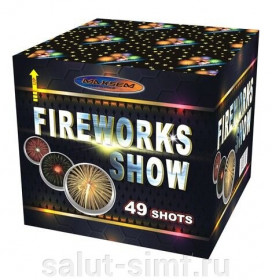 Салют GWM5037 FIREWORKS SHOW
