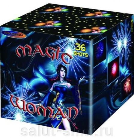Салют MC175-36 MAGIC WOMAN