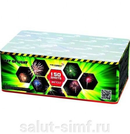 Салют MC133 RAY OF LIGHT
