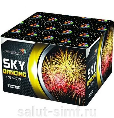 Салют GWM6103 SKY DANCING